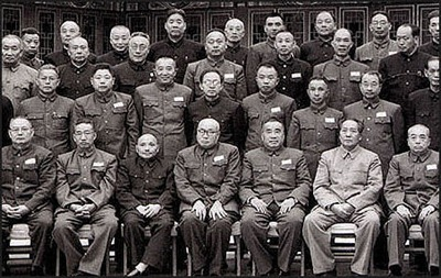 senior members of the Chinese Communist Party