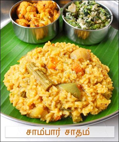 Sambar sadam recipe | South Indian sambar rice - Raks Kitchen