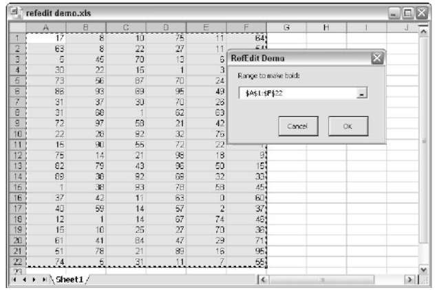 UserForm Techniques and Tricks in Excel VBA