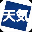 天気と天気予報アプリ らくらくウェザーニュース  icon
