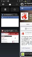 Screenshot of Free Myanmar Browser