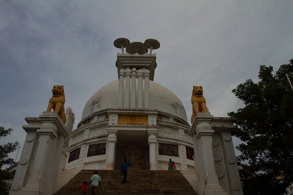 Sanchi Stupa at Dhauli Hill