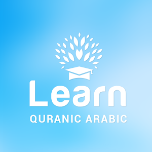 qur anic guided business ethics lessons from The qur'anic approach to the theory of feminism  ethics and rules of reciting the noble qur'an  lessons derivable from the parable of the dog in qur'an 7: 1 .