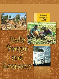 Upsc ncert books buy online