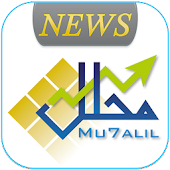 Mu7alil latest Financial news
