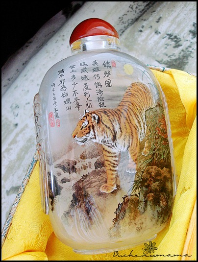 Big-bottle-one-tiger
