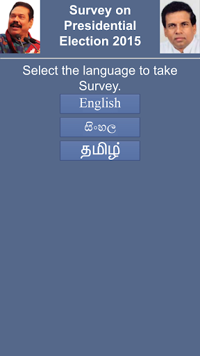 Campaign Survey Sri Lanka 2015
