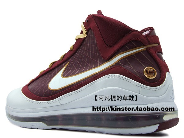 1d3a2de2c5f0 ... Nike Air Max LeBron VII 7 Christ The King Exclusive New Photos ...