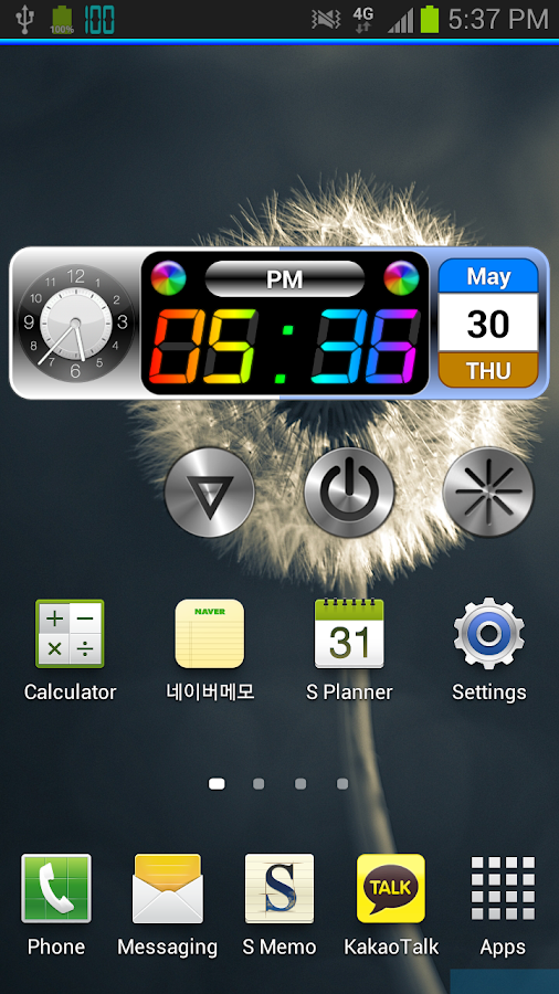 Rainbow Clock Widget (DUO)- screenshot
