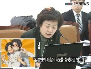 黑塔利亚停播后风暴再起,韩国网民号召消灭作者
