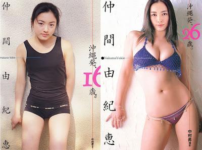 十年让女孩变成女人-日剧女王仲间由纪惠