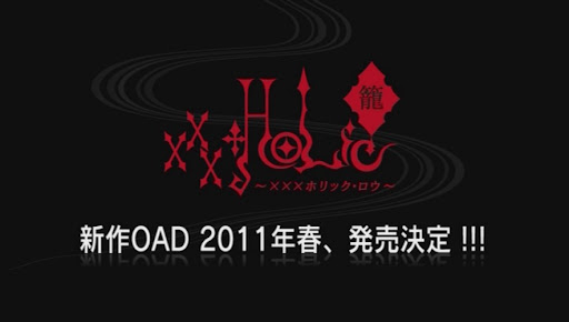 银魂剧场版新红樱篇 12 月 15 日发售,xxxHolic 笼来春 OAD 发售