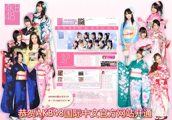 AKB48 软着陆-日本最强美少女组合期待魔都相会 背后推手竟是久游