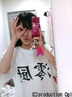 AKB48渡边麻友:我是澪厨-星宫动漫