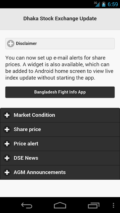 Dhaka Stock Exchange Update- screenshot