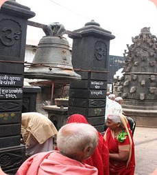 Main Bell at Bhima Shankar Temple