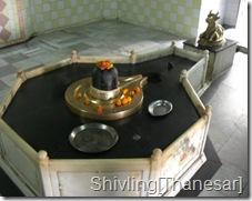 Shivling at thanesar