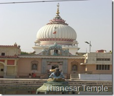 thanesar temple