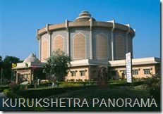 KURUKSHETRA PANORAMA AND SCIENCE CENTRE