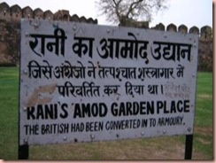 jhansi fort rani amod garden