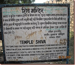 jhansi fort shivmandir board