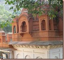 jhansi fort Shiv mandir