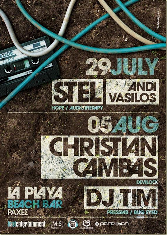 Stel_Christian_Cambas_Poster_by_SeBDeSiGN