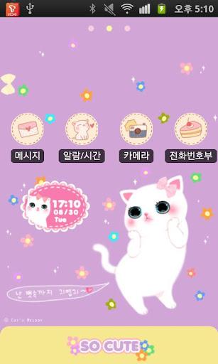 CUKI Theme So cute Cat