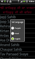 Screenshot of Nitname Bani - Sikh Prayers