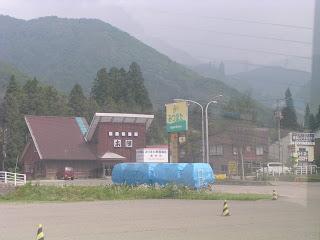 かぐらスキー場みつまたエリア入口(カッサダムへの入口)