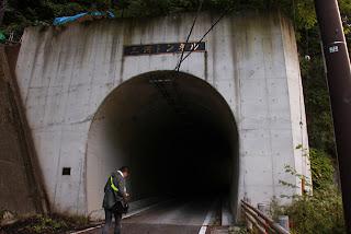 三河トンネル