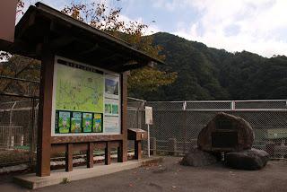 右岸の展望台に設置された案内看板と石碑