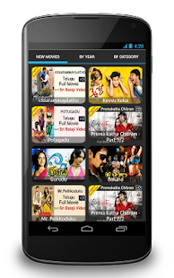 Telugu Movies Free - screenshot thumbnail
