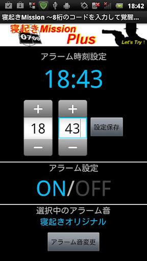 Hyper Alarm Clock 1.6.9 Windows u7528 1