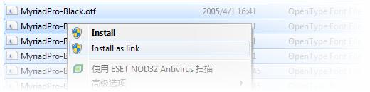 """在 Windows7 上安装字体快捷方式:右击,选择""""Install as link"""""""