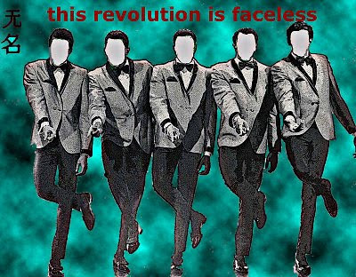 the revolution is face less