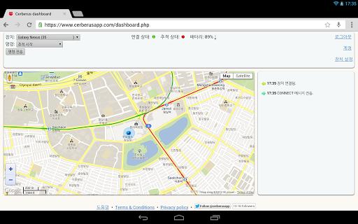 玩生產應用App|Cerberus 안티 절도免費|APP試玩