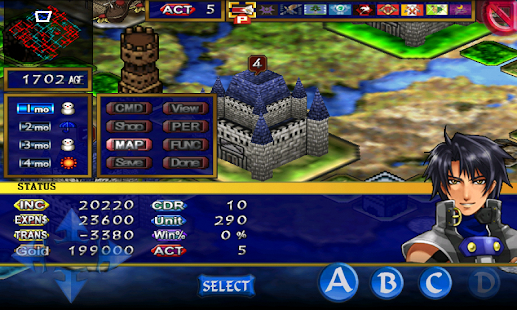 SRPG Generation of Chaos Screenshot 2