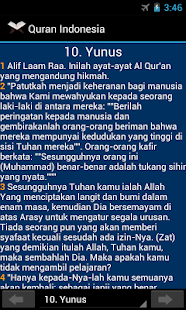 Quran Indonesia - screenshot thumbnail