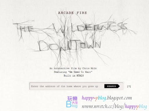 「The Wilderness Downtown」 google html5