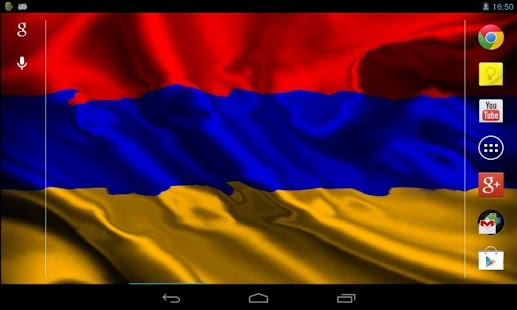 Flag of Armenia (wave effect) - screenshot thumbnail
