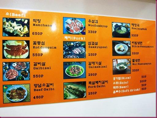 What Kind Of Oil Do I Need >> jin loves to eat: Makchang Korean Restaurant