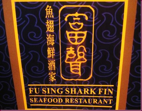 Fu Sing Chinese Restaurant Rotterdam Ny