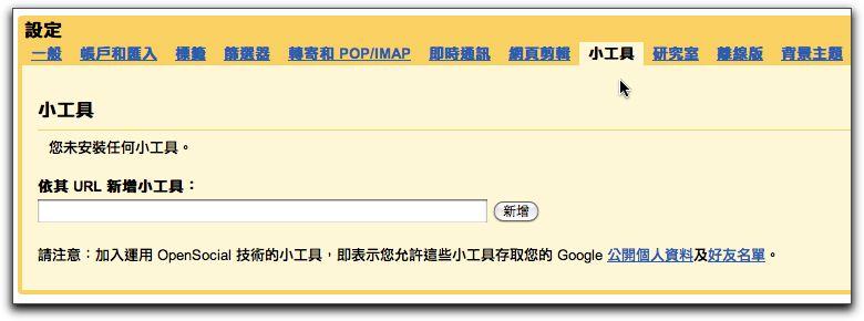 gooface2.jpg