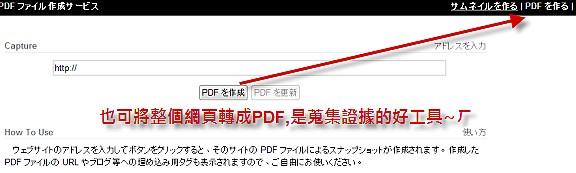 2009-04-06 22-22-33.jpg