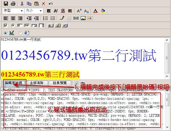 2009-04-08 21-18-25.jpg