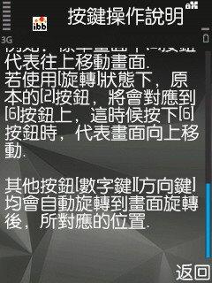 Screenshot0012.jpg