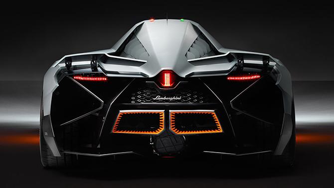 The Lamborghini Egoista The Maddest Bull Ever Carhoots