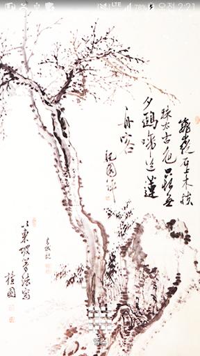고목과대나무배경
