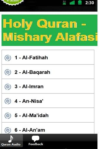 Holy Quran - Mishary Alafasi - screenshot